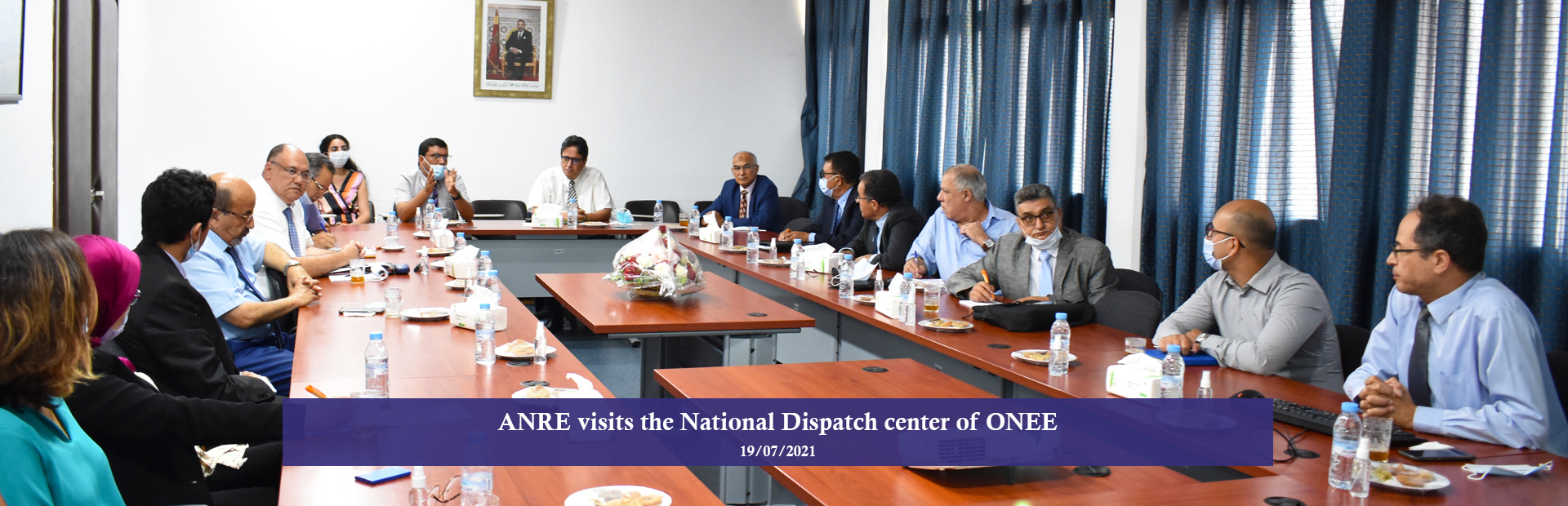 ANRE visits the National Dispatch center of ONEE
